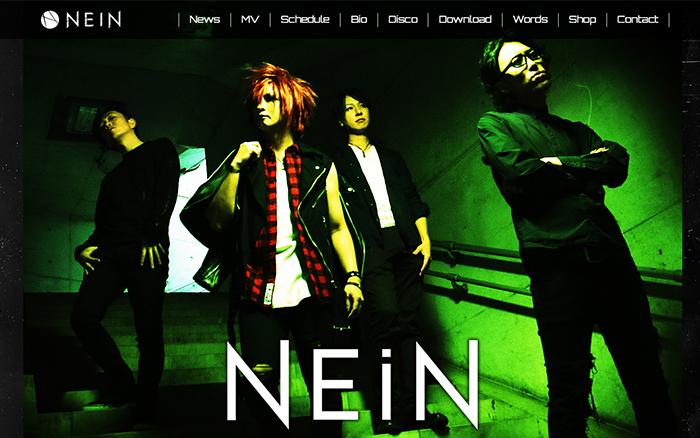 Rock BAND「NEiN」オフィシャルサイト