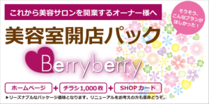 bn_berry