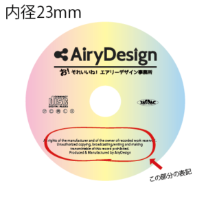 AiryDesign