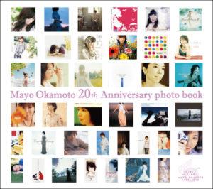 okamotomayo20th