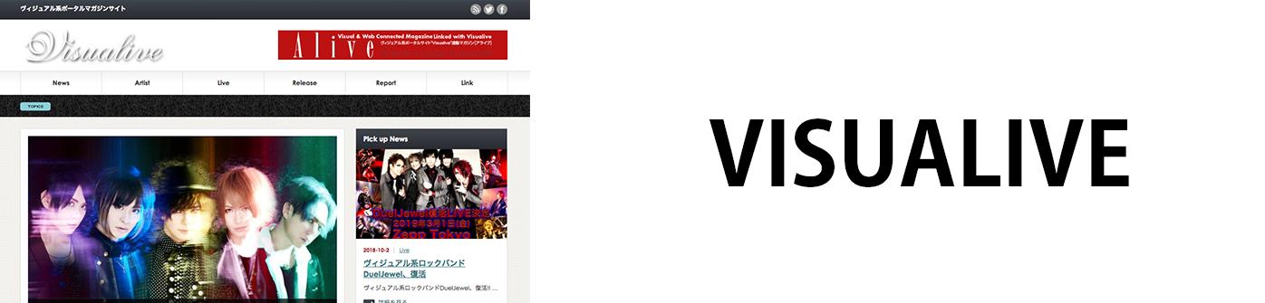 ヴィジュアル系ポータルマガジンサイト